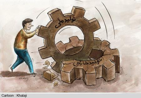 سهم صنعت چاپ در حمایت از کالای ایرانی